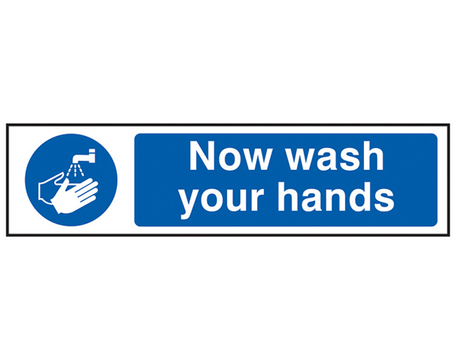 Scan Now Wash Your Hands - PVC 200 x 50mm SCA5014
