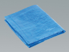 Sealey Tarpaulin 6.10 x 12.19mtr Blue